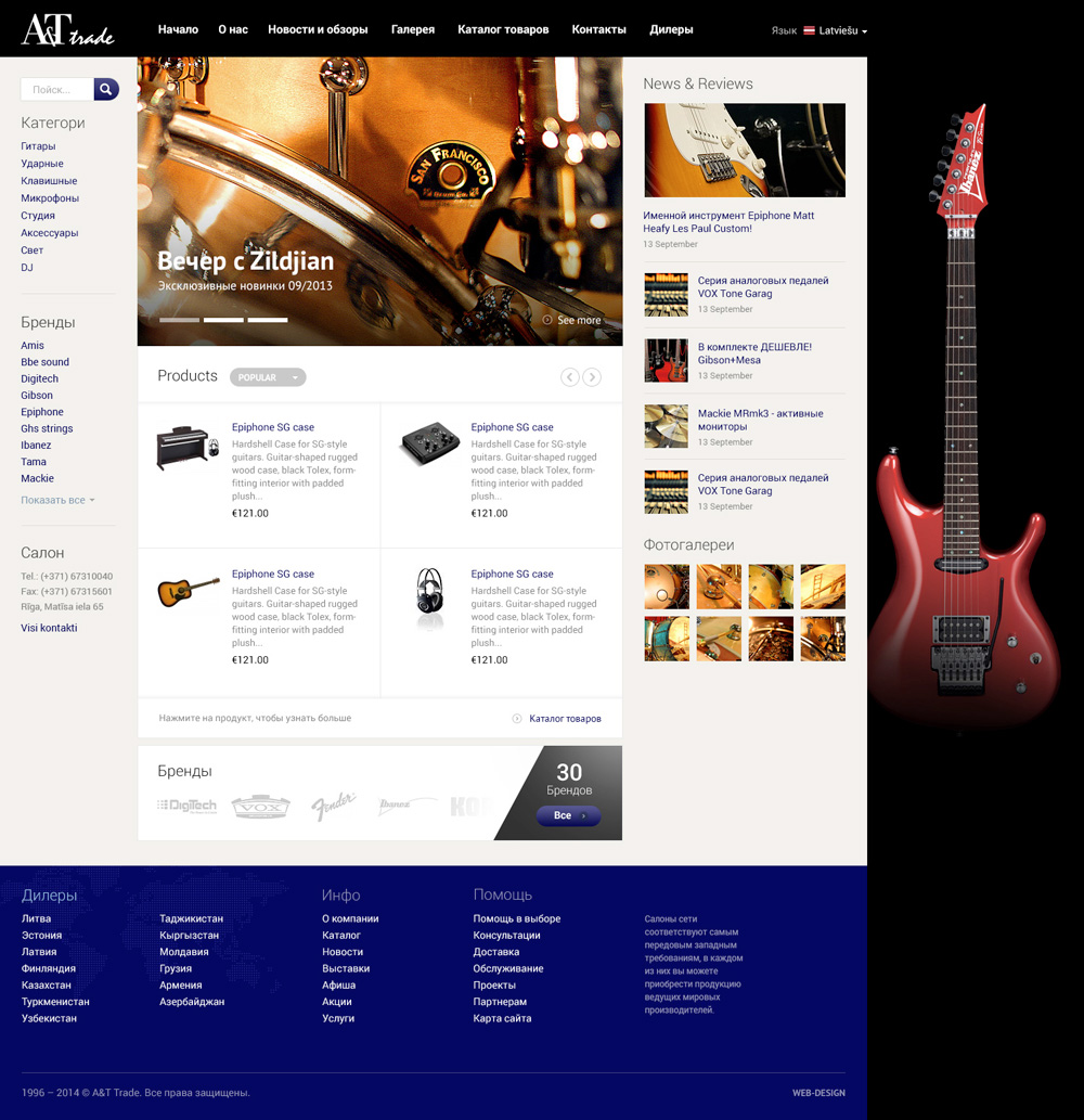 At-trade - Portfolio web-design