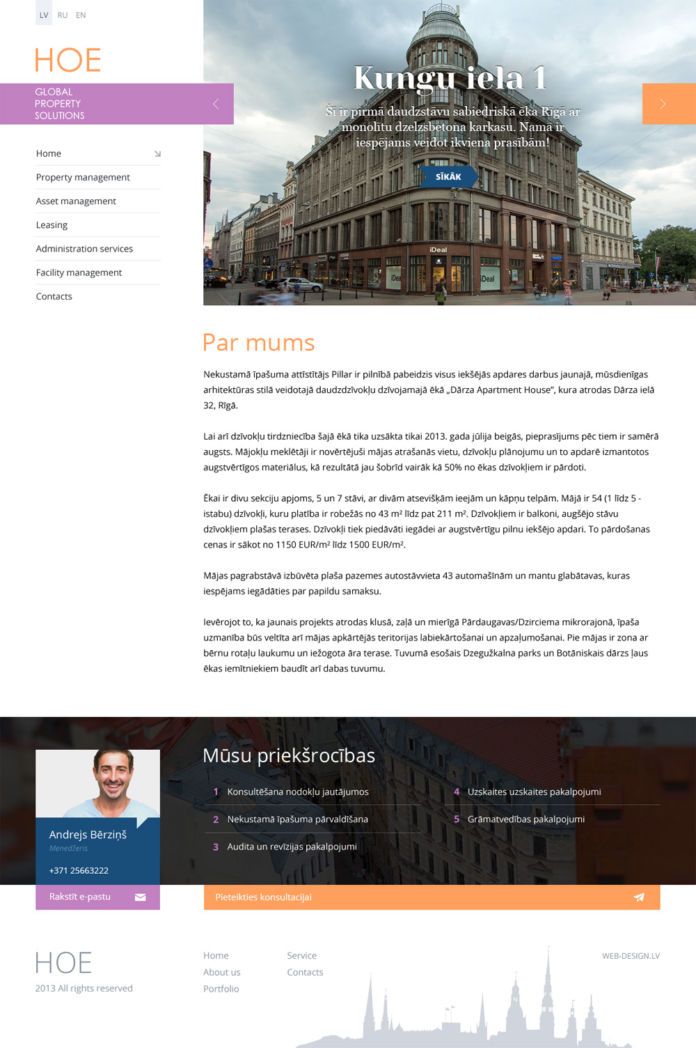 Global Property Solutions - Портфолио web-design