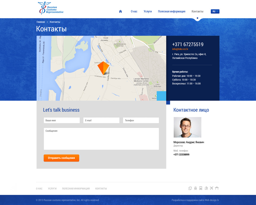 Russian Customs Representative - Портфолио web-design